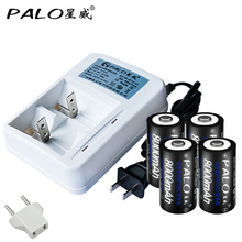 PALO New-Type Quick Charger Intelligent LED Battery Charger For AA AAA C D Battery +4pcs High Capacity 8000mah D Size Batteris