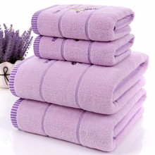 2pcs/set Luxury Lavender 100% cotton Purple White towel set toalhas de banho 1pc bath towel brand 1pc face towel Free shipping(China)