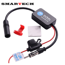 SMARTECH Universal 12V Car GPS Radio Antenna Amplifier Booster for Marine Car Radio Signal Amplifier Work for both AM and FM(China)