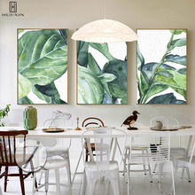 Wall Art Group Of Pictures Take Green Plants As Its Theme With Great Vitality Decoraive Canvas Paintings For Home Decoration(China)