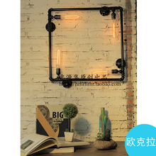 Water pipes wall light source set produced  loft retro coffee bar Home Furnishing creative decorative wall lamp SG34
