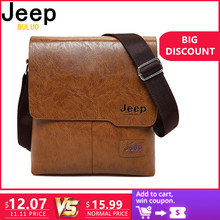 Men Tote Bags JEEP BULUO Famous Brand New Fashion Man Leather Messenger Bag Male Cross Body Shoulder Business Bags Men 1505