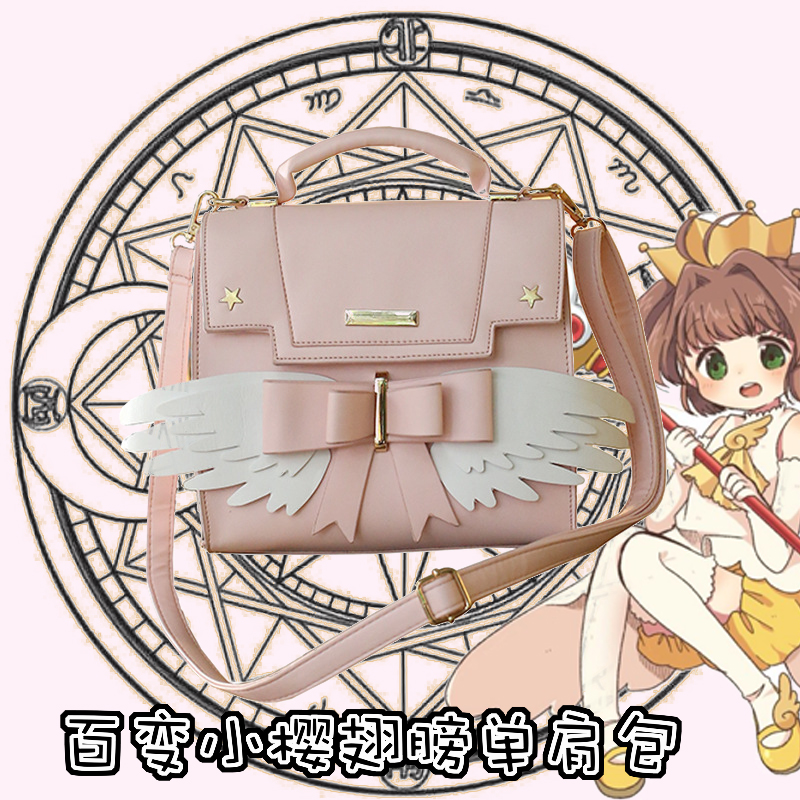 Anime Card Captor Cosplay Japanese JK small square cute 3D cookie style bow soft sister shoulder bag  <br>