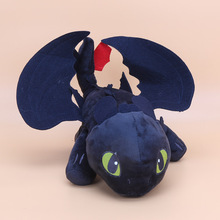 40cm How to Train Your Dragon Toothless Night Fury Dragon Plush Toys About Lifelike Toys Christmas Gift