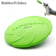 Pets Dog Toy Flyer Training Toy Frisbee Flying Natural Rubber Dog Disc Tooth Resistant Exercise Fetch Pet Toy Launchers(China)