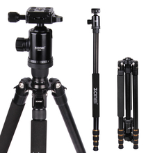 ZOMEi Z688 Portable Pro Aluminum Travel SLR Tripod with Sturdy Built & Ball Head Compact Black
