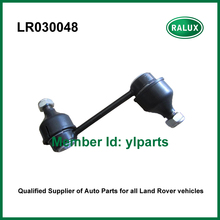 LR030048 auto rear cross member stabilizer bar link for Range Rover 02-09/10-12 car link auto connecting rod spare parts supply(China)