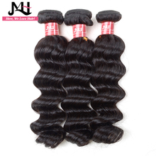 "JVH Hair Product Indian Loose Wave Hair Weft Natural Color 100% Remy Human Hair Weave Bundles 14""- 28""Inch(China)"