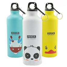 500ML Alumunum Alloy Cartoon Animals Water Bottle Colorful Printing Outdoor Sports Travelling Bottles A474(China)