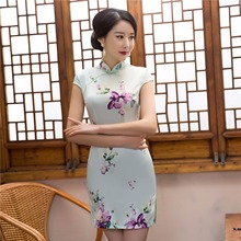 2017 Faux Silk Short Sleeve Cheongsam Dress china dress traditional chinese qi pao vestido chino modern dresses for woman