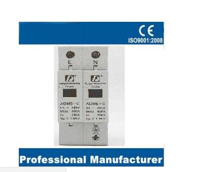 2P 20KA~40KA C ~385VAC House Surge Protector protection Protective Low-voltage Arrester Device<br>