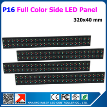 TEEHO 2016 new product full color led display border module with it's own control system p16 small led module(China)