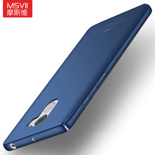 Original MSVII Case For Xiaomi Redmi 4 Pro Hard Frosted PC Back Cover 360 Full Protection Housing For Redmi4