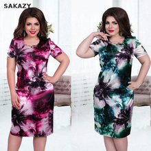Sakazy 4XL-6xl floral Print Dress Summer Woman Shifting Short Sleeve Dress Fat Mm Plus Size Women Clothing 5xl Big Size Dress