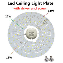 2pcs/lot Ceiling Lights DIY LED Light Source PCB Board with driver 12W 18W 24W 5730 220V Driver for Round LED Panel Light