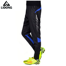 2017 Boys Running Pants Football Training Soccer Pant Active Jogging Trousers Sports Leggings Track GYM clothing Kids Sweatpants