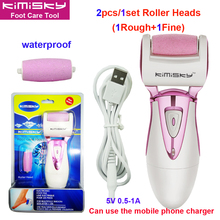 Rose Luxury pedicure electric tools USB cable Foot Care Exfoliating Foot Care Tool 2ps roller pedicure heads scholls KIMISKY Box