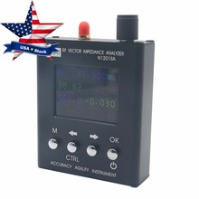 N1201SA UV RF GSM Antenna Analyzer Frequency Tester Meter140mhz-2700mhz English Verison USA Stock(China)