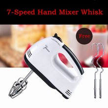 NEW Adjustable Kitchen 7-Speed Electric Hand Mixer Whisk For Butter Coffee Milk Egg