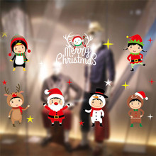 Christmas Window Stickers Static Electricity Removable Cartoon Plane Wall Sticker For Christmas Decoration Home Room MC45(China)