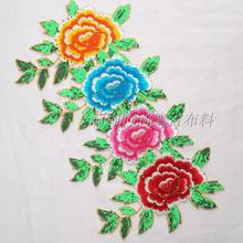 The peony flower Sequin embroidered patches jacket dress patch decals l DIY trim gum fill hole