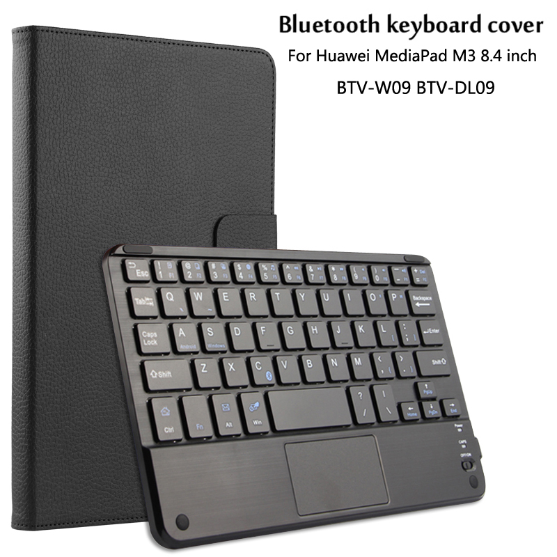 For Huawei MediaPad M3 BTV-W09/DL09 8.4 inch Tablet Magnetically Detachable ABS Bluetooth Keyboard PU Leather Case Cover +Gift<br>