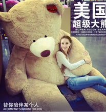 "2016 260cm/102"" HUGE BIG STUFFED ANIMAL TEDDY BEAR COVER PLUSH SOFT TOY PILLOW COVER(WITHOUT STUFF)"