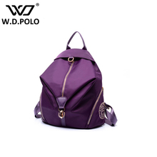 WDPOLO Embroidery beauty head women backpack nylon lady high capacity backpacks hard full hand bags fashion zipper lock M1751
