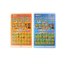 English + Arabic Mini Design Toys Tablet, Children Learning Machines, Islamic Holy Quran Toy, Worship + Word + Letter