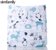 [simfamily]1PC Reusable One Size Pocket Cloth Diaper Wholesale Diapers Baby Nappy Suit: 3-15KG(China)