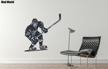 Mad World-Front Hockey Player Sports Silhouette Wall Art Stickers Wall Decal Home DIY Decoration Removable Decor Wall Stickers