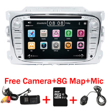 2 Din 7 Inch Car DVD Player For FORD Mondeo S-MAX C max FOCUS 2 2008-2011 With 3G Radio GPS Navigation BT 1080P 8GB Map(China)