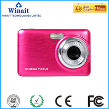 2017 Cheap 12MP Digital Camera With 4X Digital Zoom 2.7'' Inch Camera Digital 32GB Digital Photo Camera Free Ship(China)