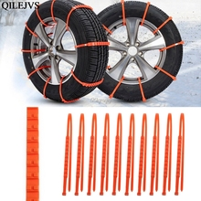 10PCS/ Set Car Universal Mini Plastic Winter Tyres wheels Snow Chains For Cars/Suv Car-Styling Anti-Skid Autocross Outdoor New(China)