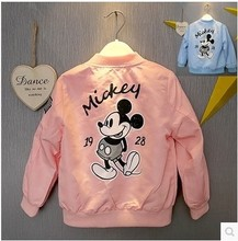 2016 New Korean Children's Cartoon Pattern Baseball Clothing Cardigan Children's Wear Kids Casual Cardigan Jacket  Baby Clothes