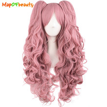 MapofBeauty Long wavy Cosplay wigs purple pink black brown blue white 12 Colors 2 ponytails 70CM Heat Resistant Synthetic hair