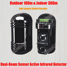 Anti-tamper Photoelectric Dual Beam Sensor Active Infrared Intrusion Detector IR Outdoor Perimeter Wall Barrier Motion Alarm(China)