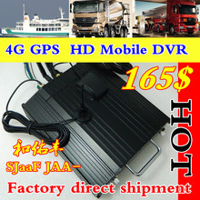 And on abundant source factory MDVR car video recorder 4-way hard disk 4 g GPS remote monitoring mdvr