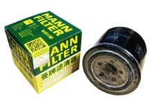 Hot sales, free shipping fee MANN oil filter W811/80 for GERMANY