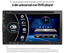 Universal 2 Din Car Stereo DVD CD Player 7 inch Touch Screen Suppport USB and SD Card Playing Bluetooth Hands-free Call FM Radio