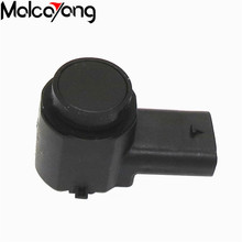 3C0919275L PDC Parking Sensor, Park Sensor For Volkswagen (VW) Passat 3C0919275AE