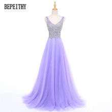 BEPEITHY Robe De Soiree 2017 Lavender Lilac Beads Sexy Backless Long Evening Dresses Bride Banquet Elegant Tulle Prom Dress