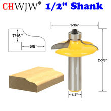 "1Pc Drawer & Cabinet Door Front Edging Lrg. Ogee Router Bit-1/2"" Shank Line knife Tenon Cutter for Woodworking Tools(China)"
