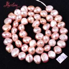 "5-7mm Lilac Freeform Freshwater Pearl Natural Stone Beads For DIY Necklace Bracelat Jewelry Making Strand 14"" Free Shipping(China)"