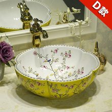 Ceramic Counter Top Wash Basin Cloakroom Hand Painted Vessel Sink bathroom sinks Flowers and birds pattern wash basin counter