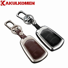 Gift 2017 High grade Zinc alloy Leather Car Key Case cover keychain ring house For Cadillac ATS-L CTS Luxury version autoparts