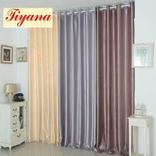 Half shading emulation silk art curtain cloth manufacturer selling pure color sitting room bedroom lining cloth drapes Su008 *30(China)