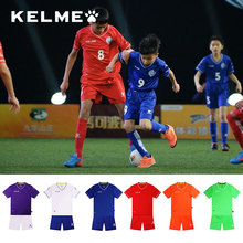 Kids/Children Summer Sport Football Kits Jersey Set Training Maillot De foot/Soccer/Futbol Tracksuit/Jacket/Clothes Boys K15Z252