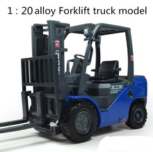 Free shipping! 1 : 20 alloy slide toy models construction vehicles, Forklift truck model, Baby educational toys(China)