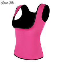 New Women Neoprene Shapewear Push Up Vest Waist Trainer Tummy Belly Girdle Hot Body Shaper Waist Cincher Corset(China)